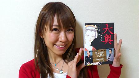 桜 稲垣早希の画像 p1_3